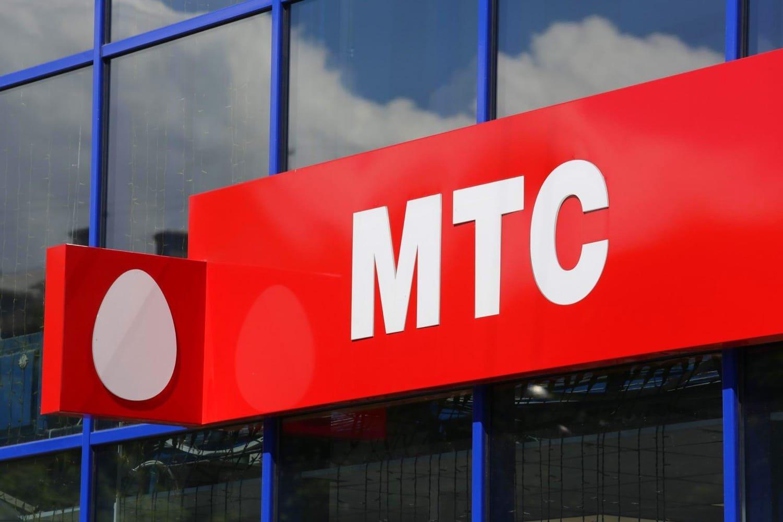 МТС повышает цены на самые популярные тарифы » UDF.BY | Новости Беларуси