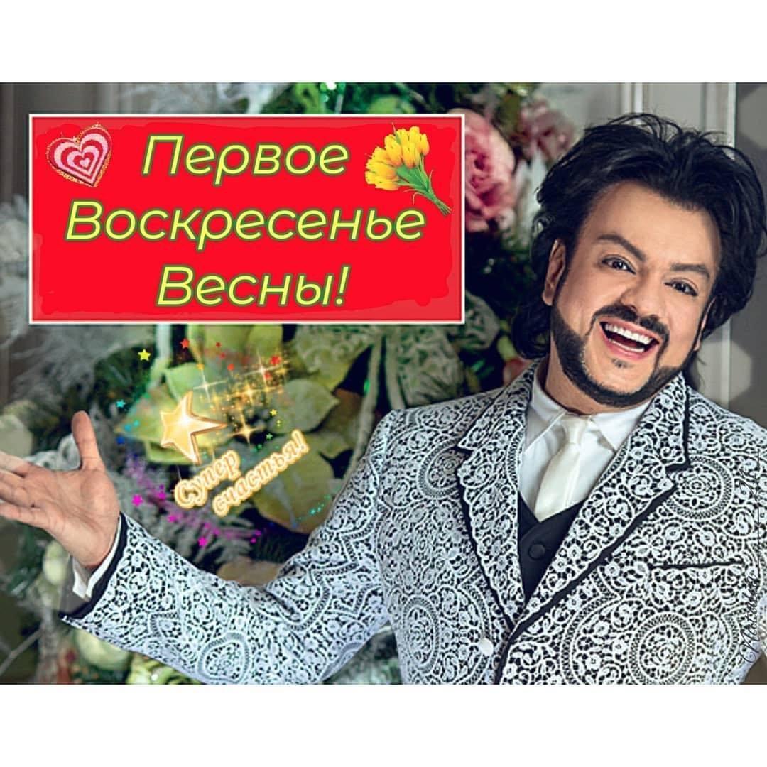 Пугачева вполосатом одеяние повеселилась навечеринке
