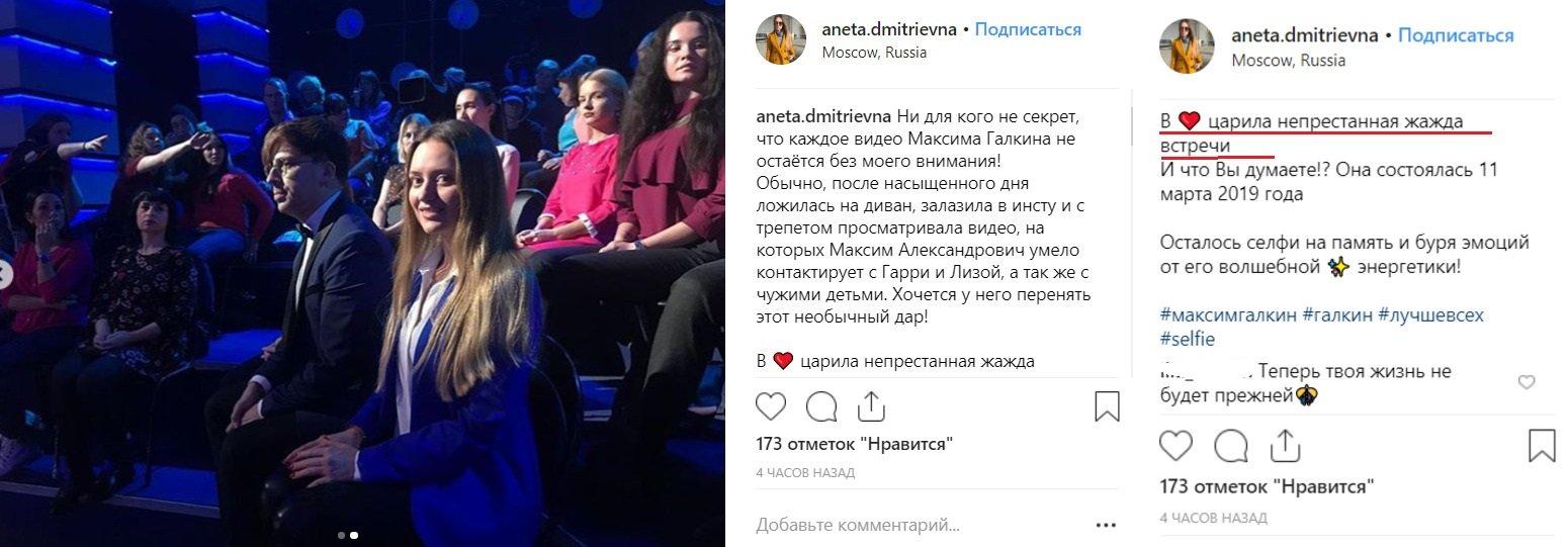 Оплодотворил русскую девушку
