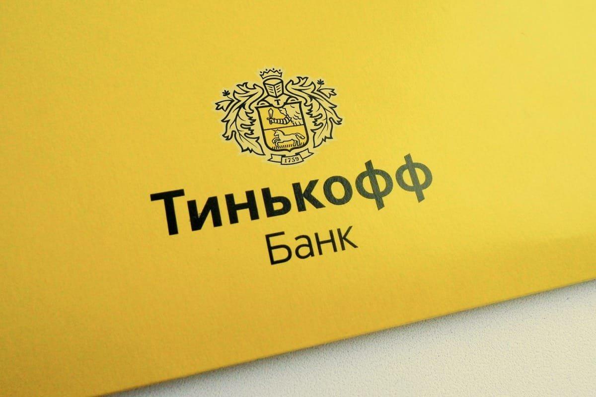 Проверить статус заявки банки центр инвест