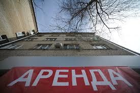 Число сдающих жилье в аренду в Москве вырастит ближе к лету