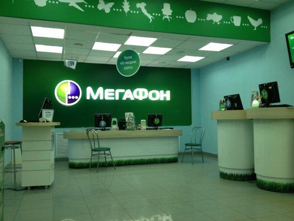 Женская логика «Мегафона»: Абоненты жалуются на грабительский автоответчик оператора