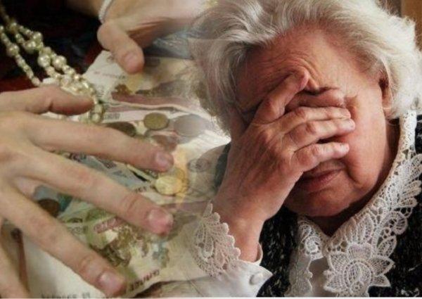 Чары колдуньи: «Баба-Яга» из Кирова лечением порчи выдурила у жертвы дом, машину и 1,5 миллиона