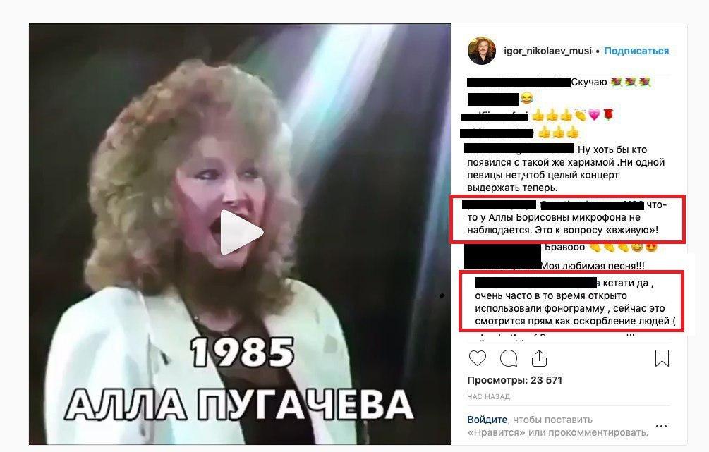 Артур Гаспарян раскрыл детали сольного концерта Аллы Пугачёвой&nbsp