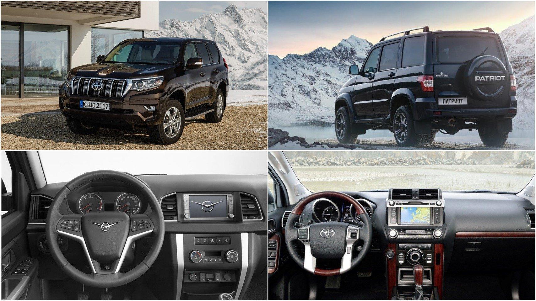 УАЗ разрабатывает вседорожный автомобиль  набазе Land Cruiser