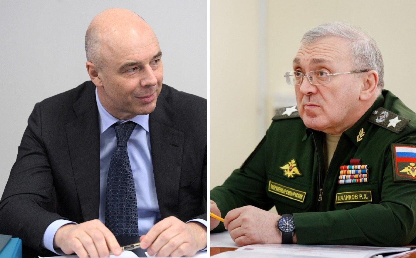 ФБК поведал одачах Силуанова изаместителя Шойгу наРублевке