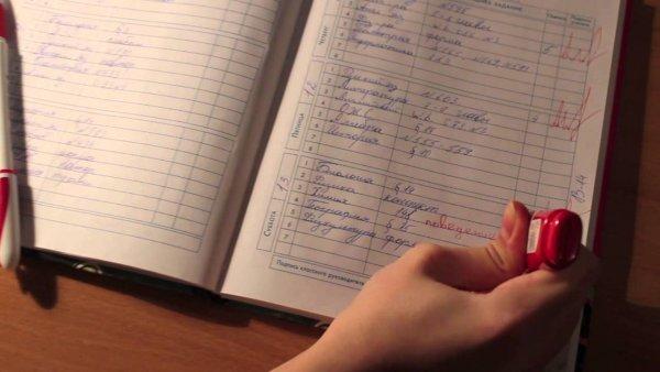 Макаренко и не снилось: Обнаглевший учитель заставлял мать ученика трудом зарабатывать оценки для сына