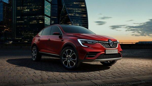 «До премьеры недалеко»: Всю правду о новом Renault Arkana рассказал блогер