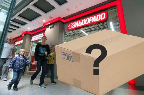 «Можно кирпичи продавать»: В Самаре покупательница «Эльдорадо» попала на брак, купив «кота в мешке»