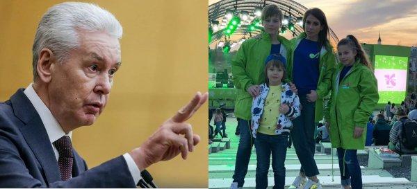 Собянин «попал на  бабки» - Барановская втянула детей в рекламу фестиваля ради «двойного» дохода - фанаты