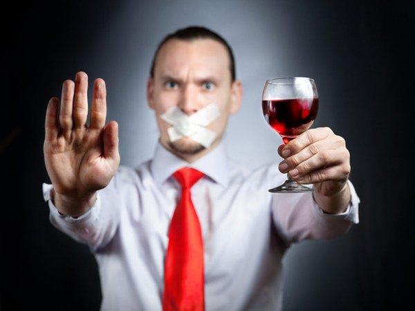 Ни капли в рот: Ученые определили количество алкоголя, чтобы заработать цирроз печени