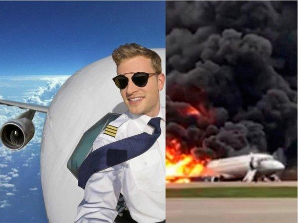 Нужна была 41 жертва? «Аэрофлот» научит пилотов не зависеть от автоматики