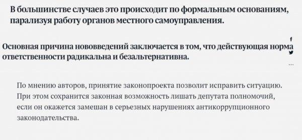 Депутат Кидяев о новом законопроекте