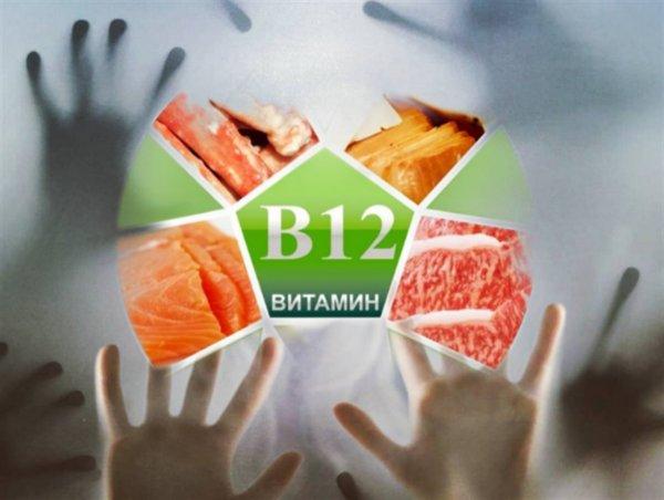 Дефицит витамина B12 «изуродует» кожу – врачи