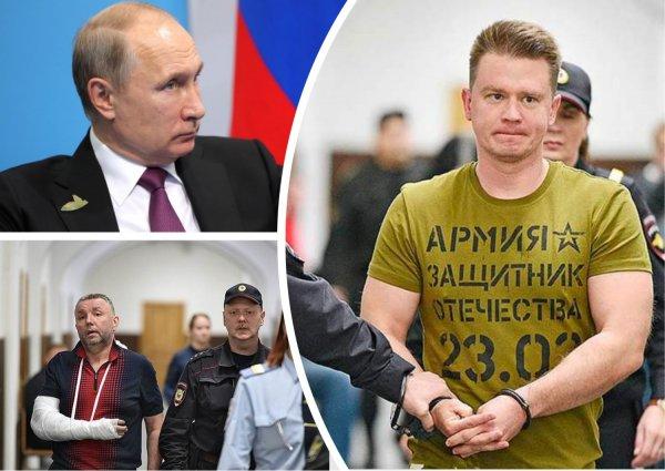 Путин проинформирован о деле полковника-«миллиардера» из ФСБ