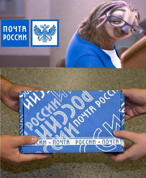 Сам себе получатель: Почта России не стала «париться» передачей посылки в Австрию и вернула ее отправителю