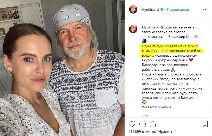Волгоградка Анна Боронина выиграла договор Black Star вшоу «ПЕСНИ»