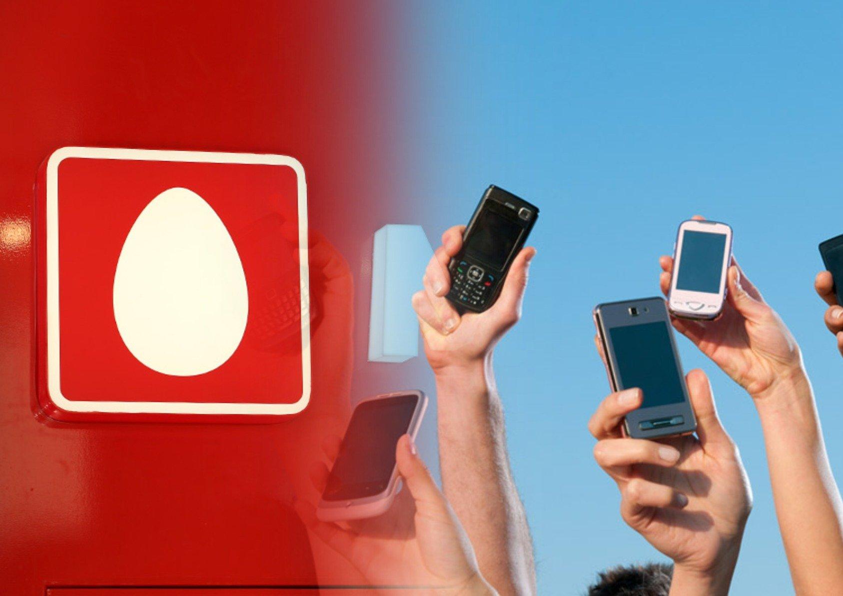 Мобильный интернет клиент