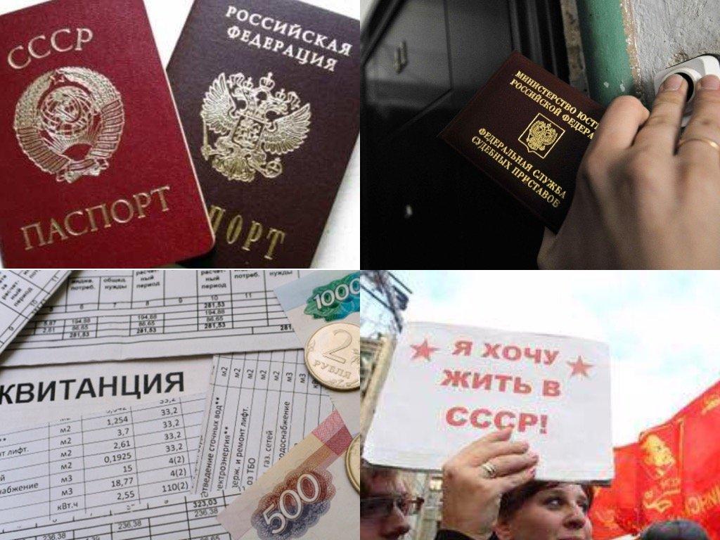 почему не выплачивают кредиты кредит по паспорту с моментальным решением без отказа онлайн