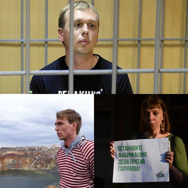 Против правды не пойдешь – С журналиста «Медузы» Ивана Голунова сняли обвинение