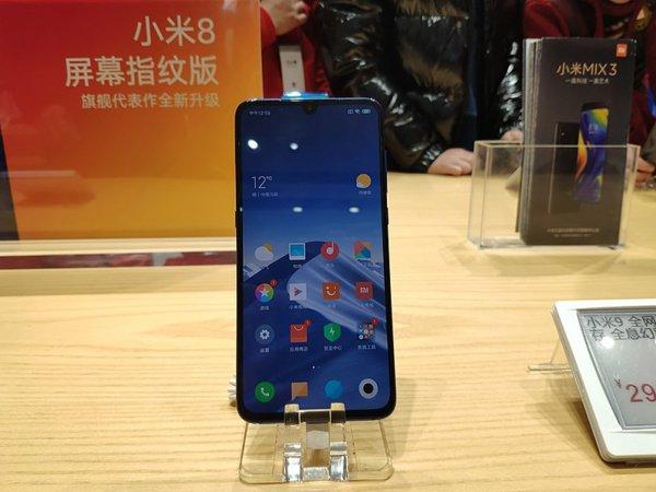 Xiaomi завтра представит новую линейку смартфонов