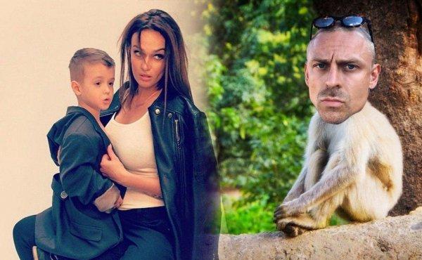 «Белая обезьяна» на роль отчима? Водонаева доверила сына фрику
