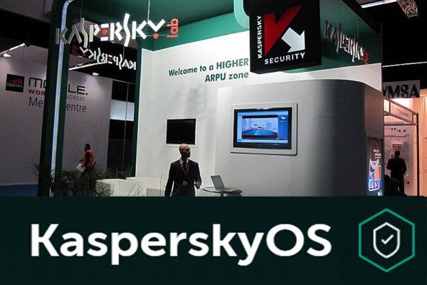 Альтернатива Android и Windows - В России хотят перейти на KasperskyOS