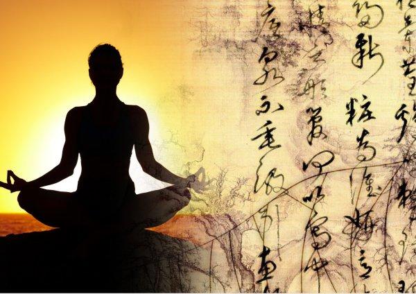 Наука вечной жизни - Медитация поможет стать моложе на 12 лет