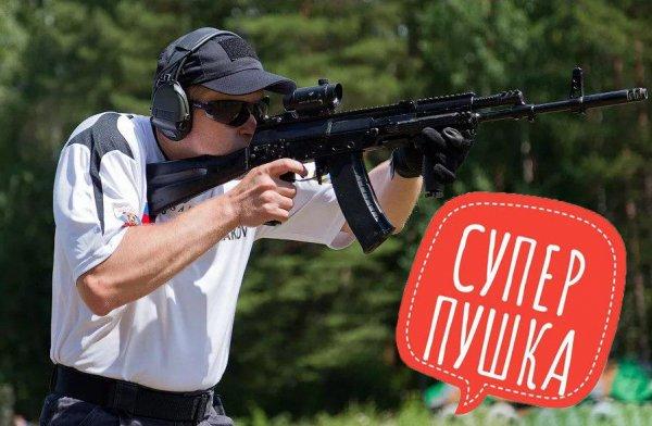 Ушлая недоделка! Концерн «Калашников» разработал новое оружие для гражданских