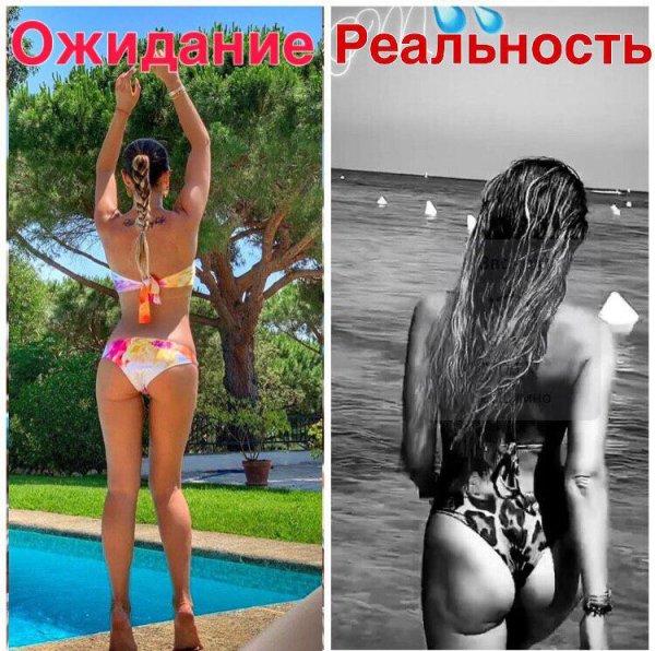 Слитые Фотографии Ольги Бузовой