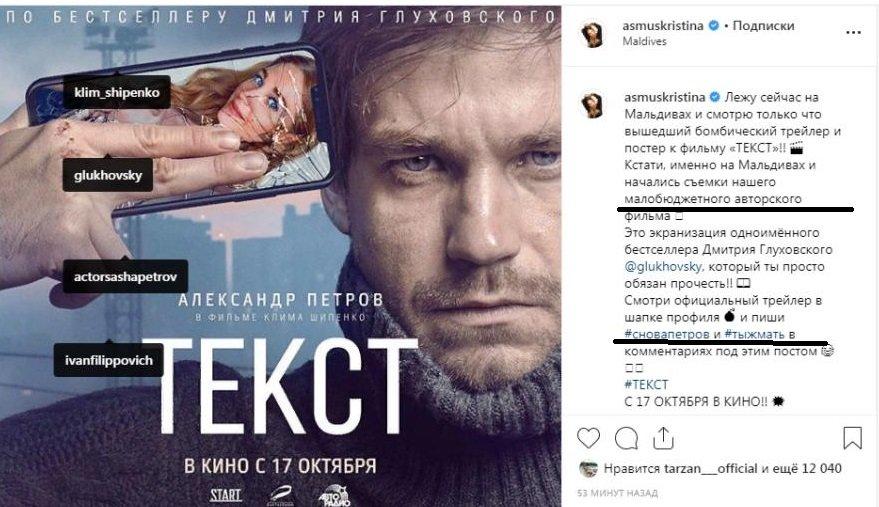 Стриптизер Тарзан оценил фото Асмус вкружевном белье