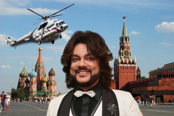 Мигалки не хватает: Киркоров полетел в аэропорт на вертолёте с патриотичного праздника  к 350-летию флага РФ