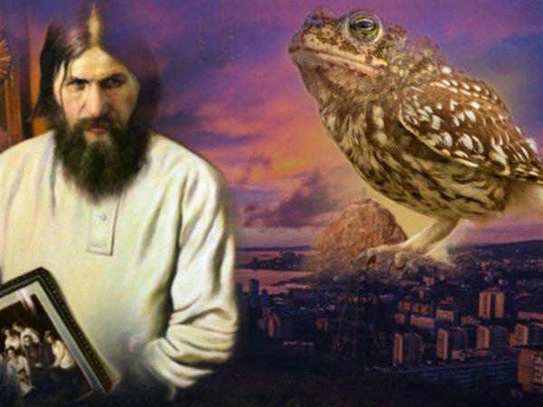 Пророчество Распутина сбывается: Живоглоты из Владивостока устроят судный день 1 сентября