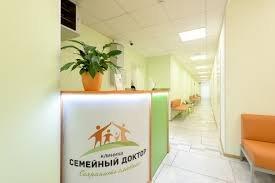 Лучшая частная клиника России