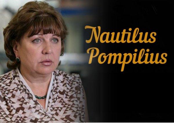 Как «Наутлус Помпилиус» разрушил образцовый брак Кравченко из «Сватов»