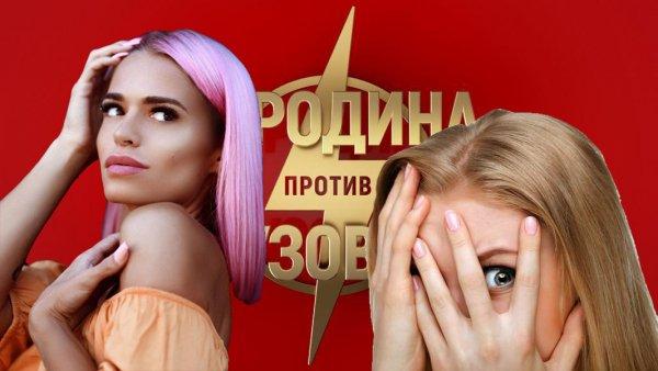 «Мне ее что, убить?» - Мать Балинской приговорила дочь к «вечному» разврату в «Доме-2»