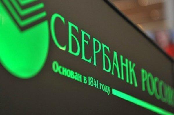 Сбербанк масштабировал сервис переводов с получением наличных в банкоматах на всю страну