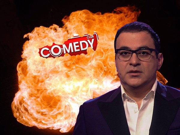 «Новый» Гарик или как Мартиросян покончил со «старым» Comedy Club