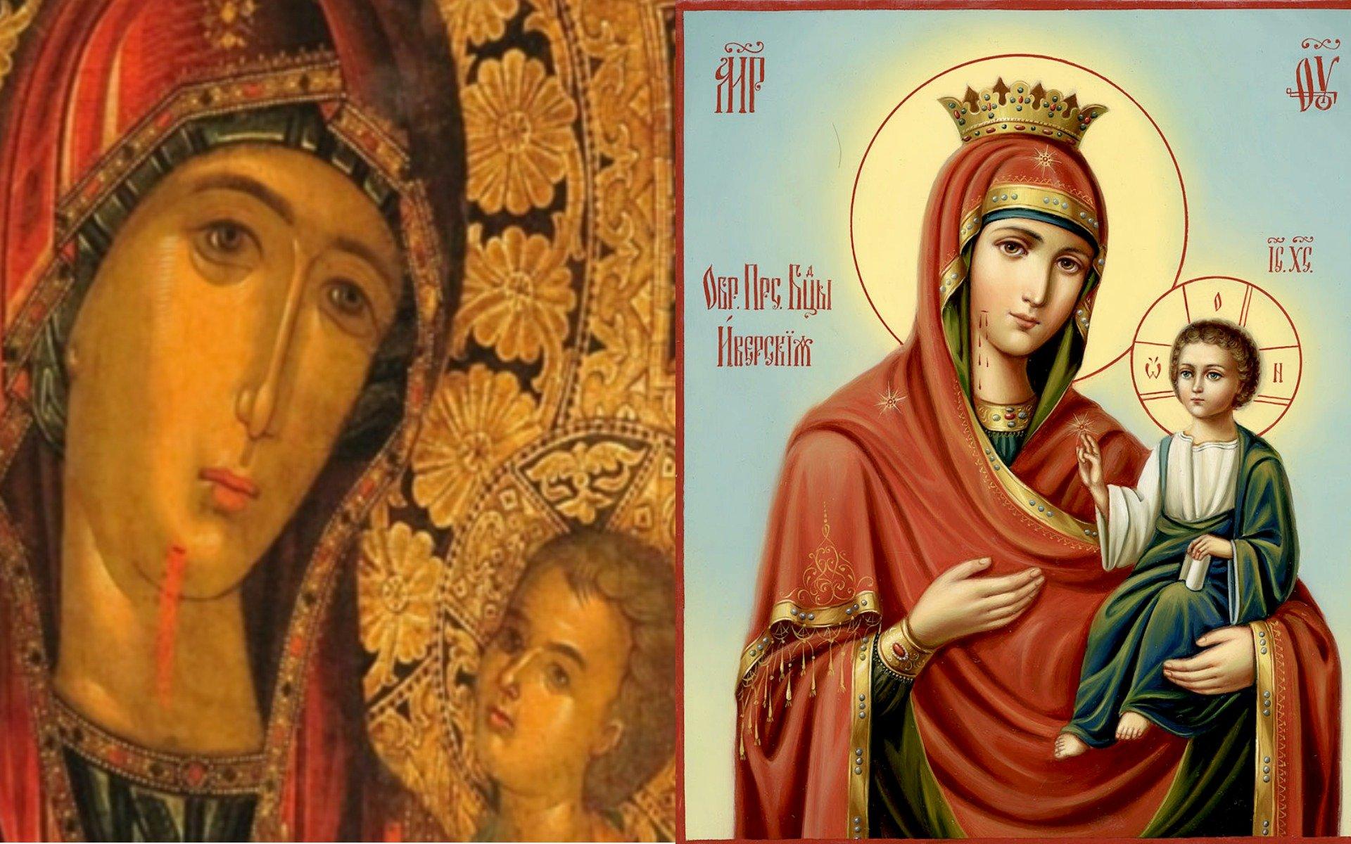 Поздравления раи, с праздником смоленской иконы божией матери картинки