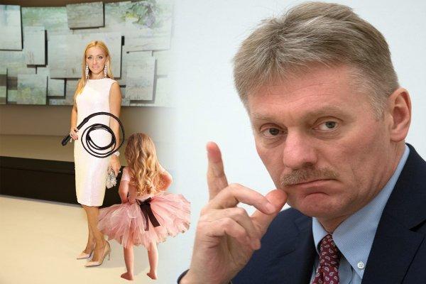 Пока Песков на работе...Фанаты призвали Навку не дрессировать 5-летнюю дочь