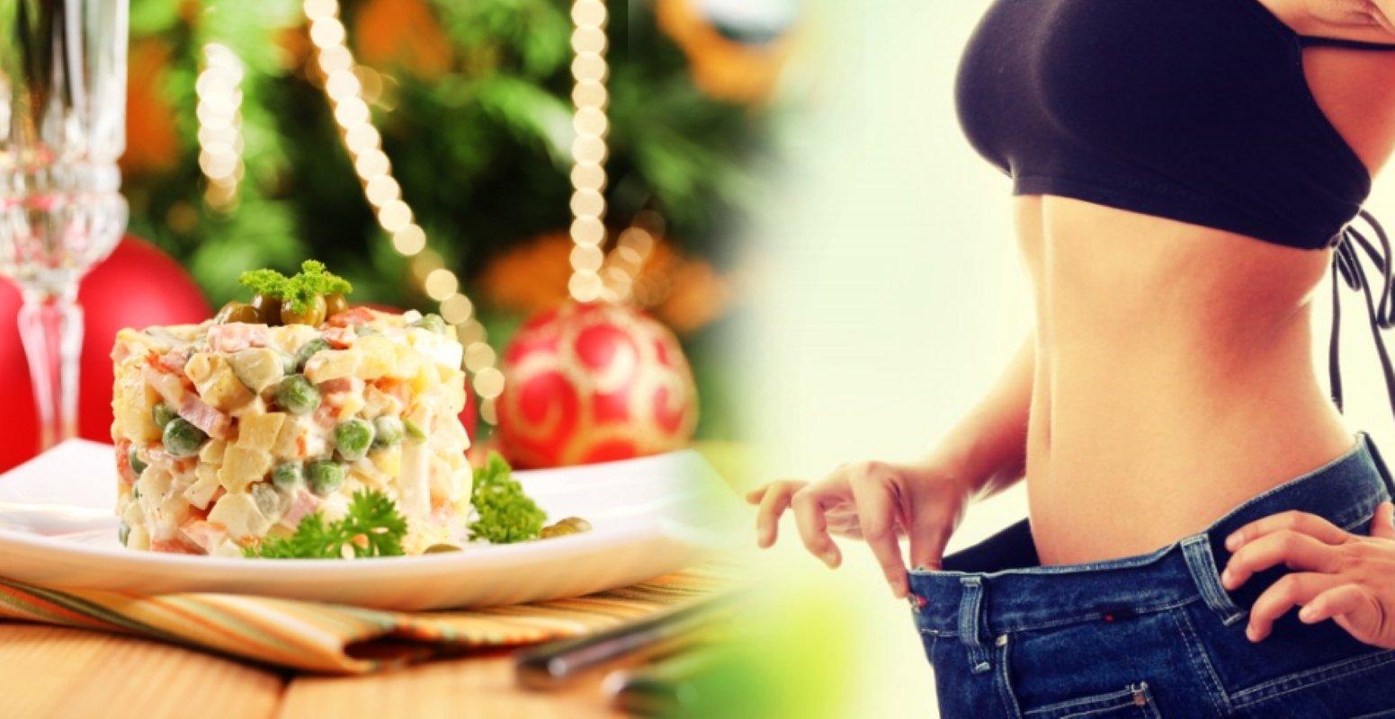 Новая диета к новому году
