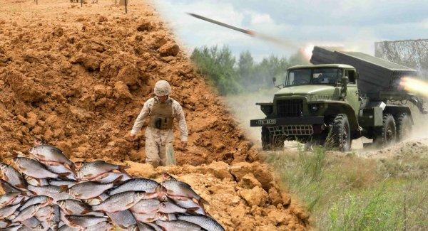 «Глушили рыбу ракетами…»: Как военные во время учений пытались рыбачить рассказали в сети