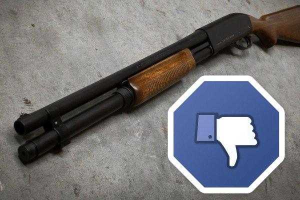Помповые дробовики признаны худшим оружием у охотников