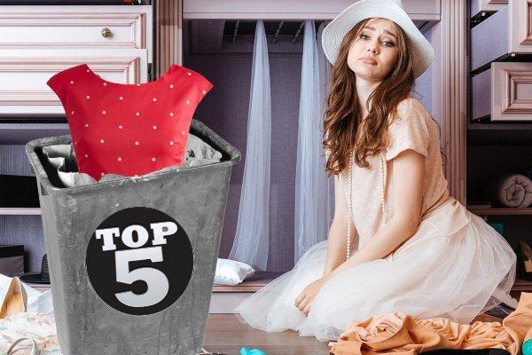 Одежда-убийца: ТОП-5 вещей, которые нужно выбросить