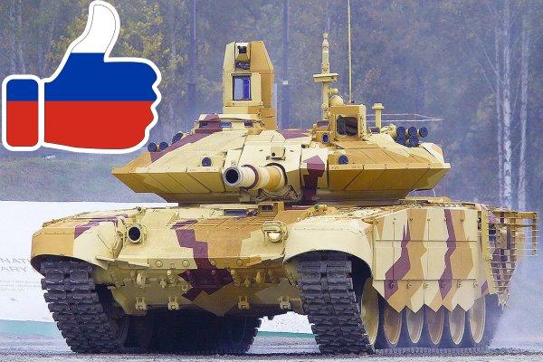 Названы сроки реального поступления Т-90М в войска