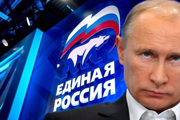 Путин увидел в рядах «Единой России» врагов правящей партии и РФ