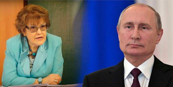 Путин мог подарить отечественные СМИ своей покойной подруге