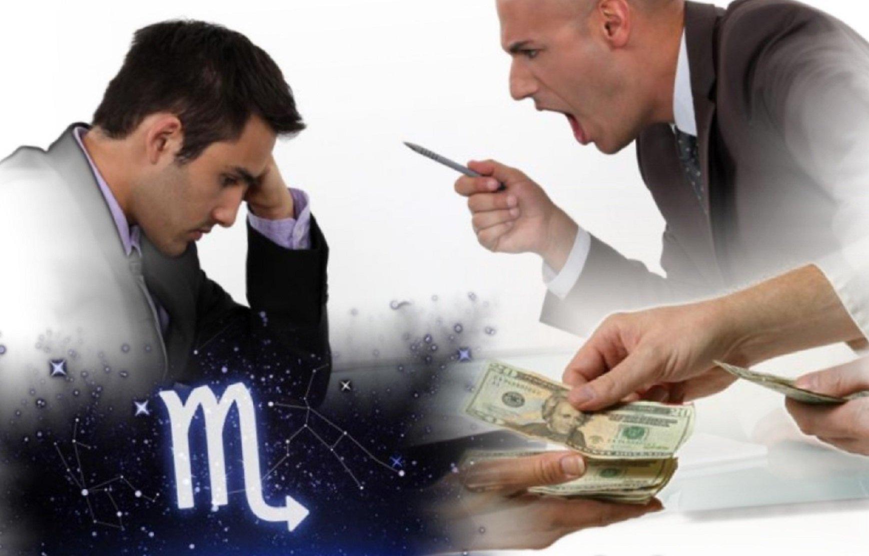 документы на выдачу кредита