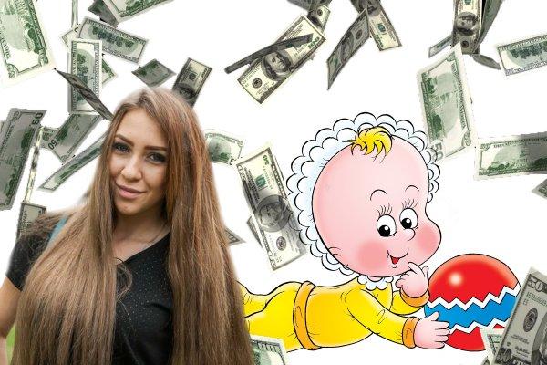 15 тысяч на памперсы: Рапунцель «взбесила» россиян транжирством на «Доме-2»