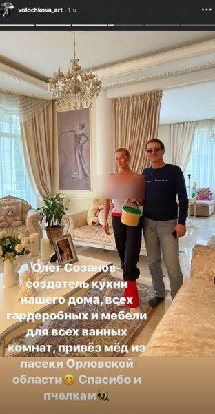 Мед, бутылка и кальян: Волочкова раскрыла «секрет» бесплатных подарков от мужчин